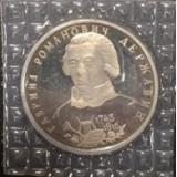 1 рубль 1993 год Державин. 250 лет со дня рождения Г. Р. Державина (пруф)