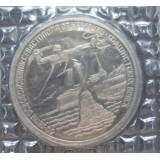3 рубля 1994 года, Освобождение г.Севастополя от немецко-фашистских войск (Proof), монета  России