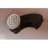 Монета 10 рублей 1992 года, Россия (Магнитная)