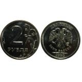 Монета 2 рубля 2002 года СПМД (наборная), Россия, редкость! (2)