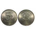 Монета 5 рублей 2002 года СПМД (наборная), Россия, редкость! (2)