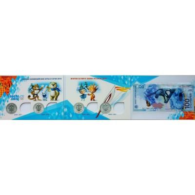 Альбом-планшет Зимние Олимпийские игры в Сочи 2014 с кармашком для боны