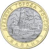 Казань, 10 рублей 2005 год (СПМД)
