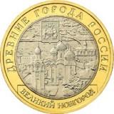 Великий Новгород (IX в.),  10 рублей 2009 год (ММД)