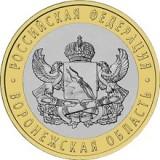 Воронежская область, 10 рублей 2011 год (СПМД)