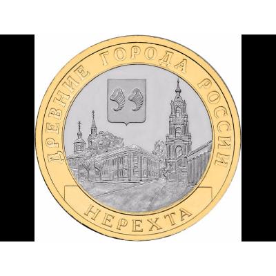 Нерехта,  10 рублей 2014 год (СПМД)