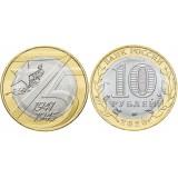 75 лет Победы в Великой Отечественной войне 1941-1945 гг, 10 рублей 2020 года (ММД)