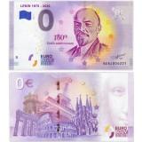"""Сувенирная банкнота """"0 евро"""" В.И. Ленин, 150 лет со дня рождения"""