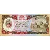 Банкнота 1000 афгани. 1991 год, Афганистан.