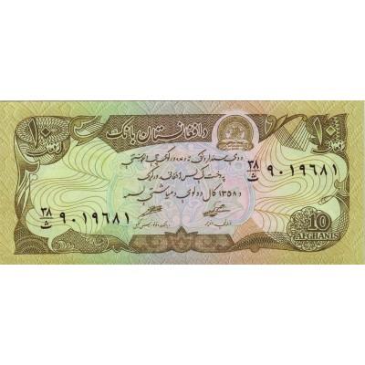 Банкнота 10 афгани. 1979 год, Афганистан.