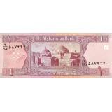 Банкнота 1 афгани. 2002 год, Афганистан.
