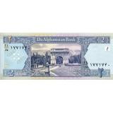 Банкнота 2 афгани. 2002 год, Афганистан.