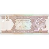 Банкнота 5 афгани. 2002 год, Афганистан.