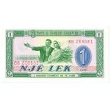 Банкнота 1 лек. 1976 год, Албания.