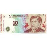 Мануэль Бенграно. Банкнота 10 песо. 2016 год, Аргентина.