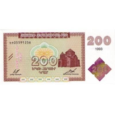 Банкнота 200 драмов. 1993 год, Армения.