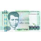 Егише Чаренц. Банкнота 1000 драмов. 2011 год, Армения.