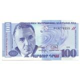 Виктор Амбарцумян. Банкнота 100 драмов. 1998 год, Армения.