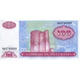 Банкнота 100 манатов. Азербайджан.