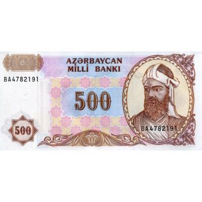 Банкнота 500 манатов. Азербайджан.