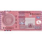 Банкнота 10 така. 2009 год, Бангладеш.