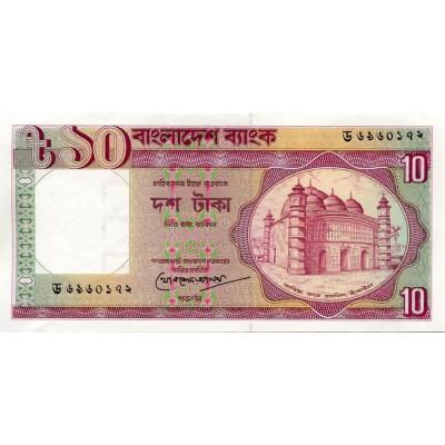 Банкнота 10 така. Бангладеш.