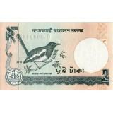 Банкнота 2 така. 2010 год, Бангладеш.