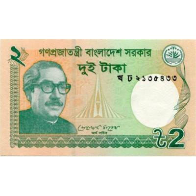 Банкнота 2 така. 2012 год, Бангладеш.