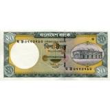 Банкнота 20 така. Бангладеш.