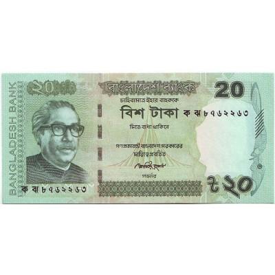 Банкнота 20 така. 2012 год, Бангладеш.