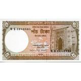 Банкнота 5 така. 2009 год, Бангладеш.