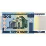 Банкнота 1000 рублей. 2000 год, Беларусь.