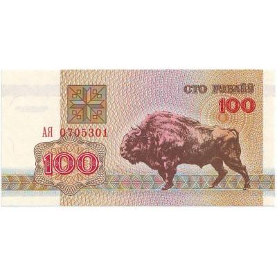 Банкнота 100 рублей. 1992 год, Беларусь.