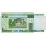 Банкнота 100 рублей. 2000 год, Беларусь.