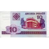 Банкнота 10 рублей. 2000 год, Беларусь.