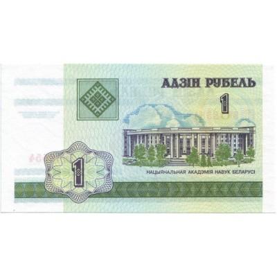 Банкнота 1 рубель. 2000 год, Беларусь.