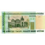 Банкнота 200000 рублей. 2000 год, Беларусь.