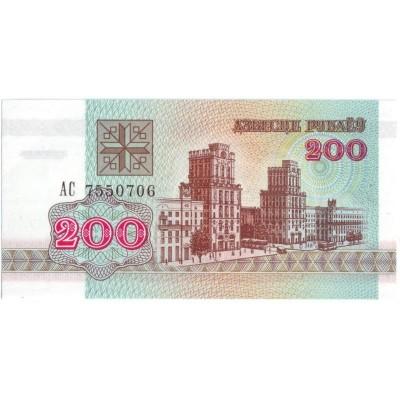 Банкнота 200 рублей. 1992 год, Беларусь.