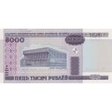 Банкнота 5000 рублей. 2000 год, Беларусь.