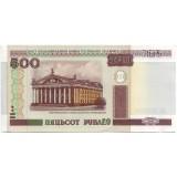 Банкнота 500 рублей. 2000 год, Беларусь.