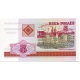 Банкнота 5 рублей. 2000 год, Беларусь.