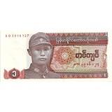 Банкнота 1 кьят (красная), Бирма (Мьянма).