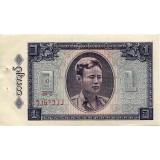 Банкнота 1 кьят. Бирма.