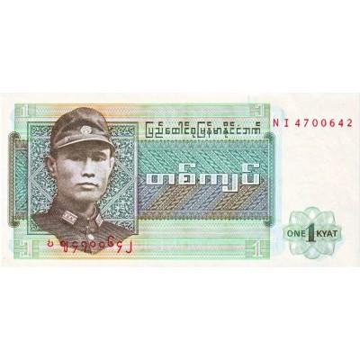 Банкнота 1 кьят (зеленая). Бирма.