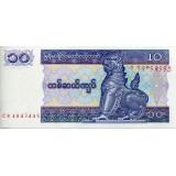 Банкнота 10 кьят. Мьянма.