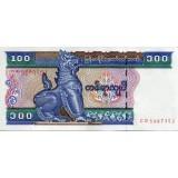 Банкнота 100 кьят. Мьянма.