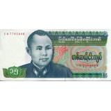 Банкнота 15 кьят. Бирма.