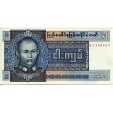 Банкнота 5 кьят. Бирма.