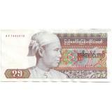 Банкнота 75 кьят, Бирма.