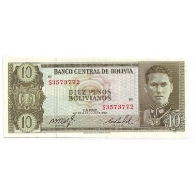 Банкнота 10 песо. 1962 год, Боливия.